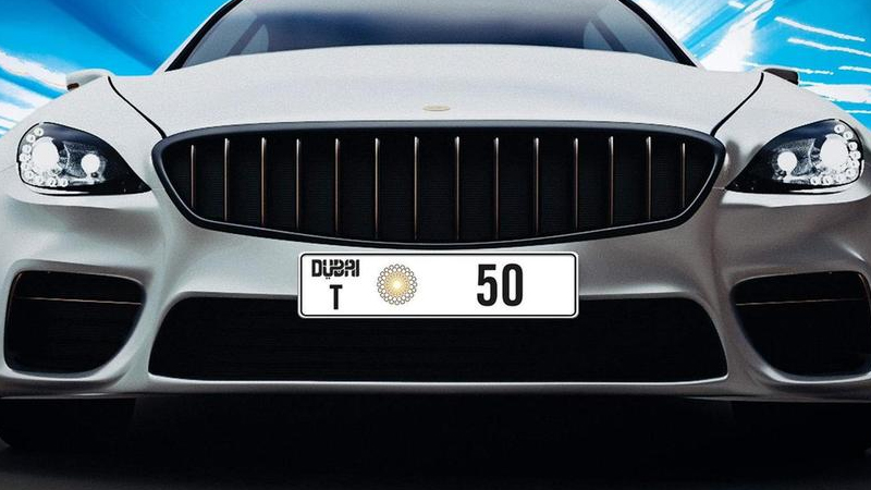 RTA's first ever auction for Expo 2020 number plates